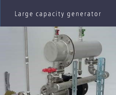 Large capacity generator SMX Series